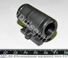 МР-532