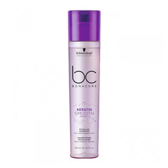 Мицеллярный шампунь-контроль гладкости  Schwarzkopf BC Keratin Smooth Perfect Micellar Shampoo