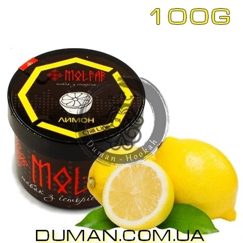 Табак Molfar Lemon (Мольфар Лимон)   Chill Line 100г