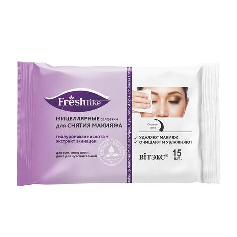 Витэкс Fresh Like Мицеллярные салфетки для снятия макияжа 15 шт.