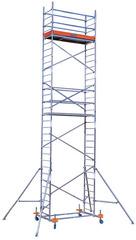 PROTEC Передвижные подмости. рабочая высота 5,3 м