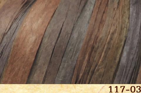 Пряжа Fibra Natura Raffia multi 117-03 коричнево-серый