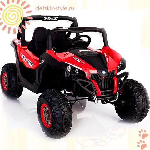 Buggy XMX603 4x4
