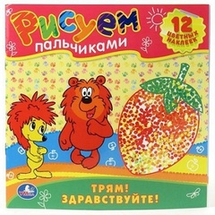 УМка Раскраска с наклейками