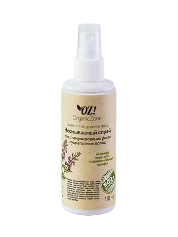 Несмываемый спрей-кондиционер для стимулирования роста и укрепления волос OrganicZone
