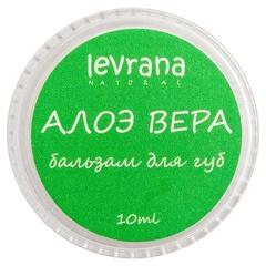 Бальзам для губ Алоэ Вера, 10g ТМ Levrana