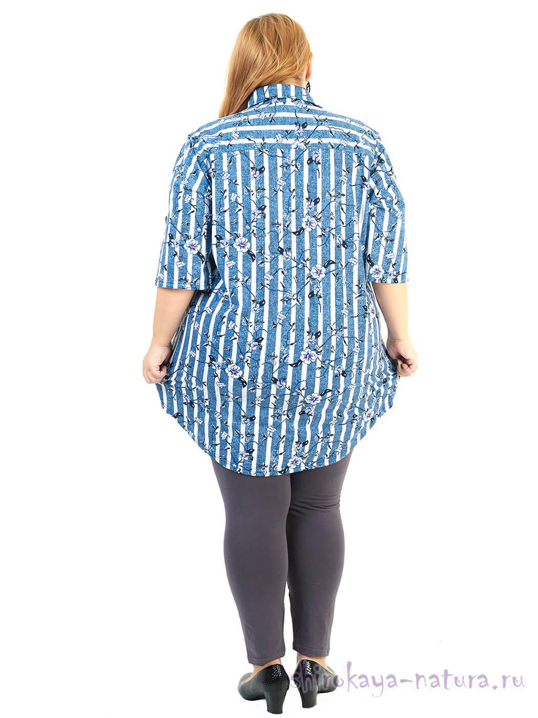 Рубашка Ванда