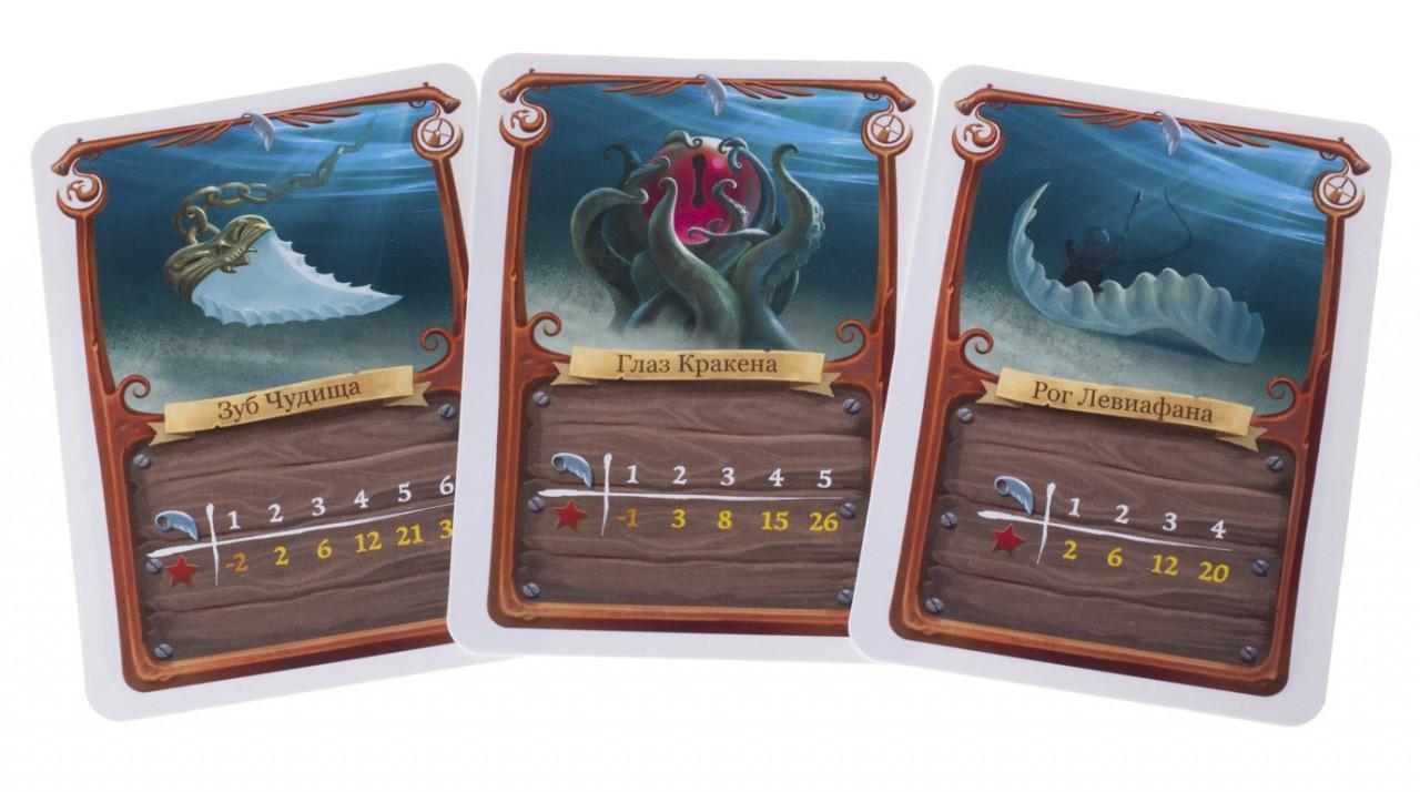 Настольная игра Море Облаков