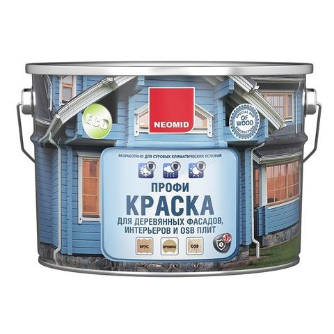 Neomid Профи краска для деревянных фасадов