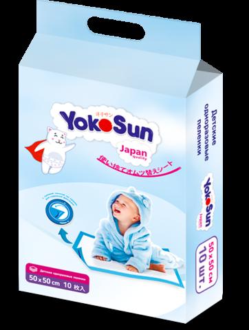 Детские одноразовые пеленки 50х50 10 шт Yokosun