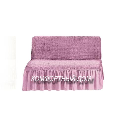 Чехол на диван, без подлокотников розовый