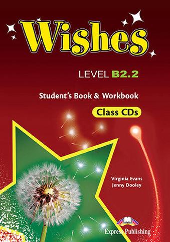 Wishes B2.2 - Class CDs (set of 9) - Комплект из 9 дисков для работы в классе