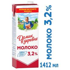 Молоко Домик в деревне ультрапастеризованное 3.2% 1.45 л