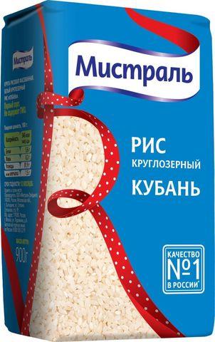 """Рис """"Мистраль"""" Кубань 0,9кг"""