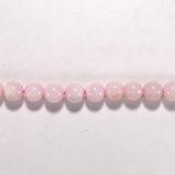 Бусина из опала розового, класс АА, шар гладкий 6мм