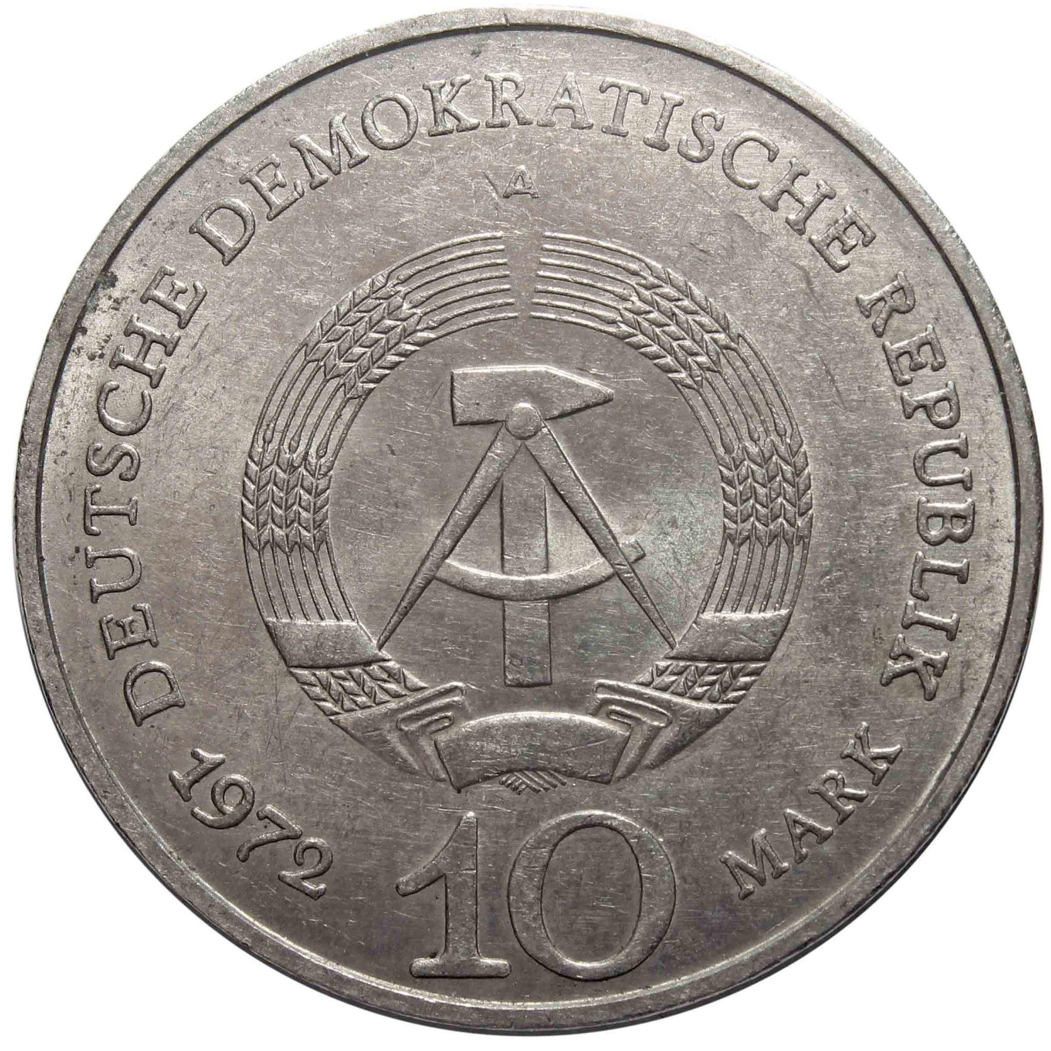 10 марок. Мемориал