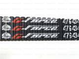 Ремень вариатора GATES G-FORCE 47G4340 1133 мм х 37 мм (BRP SKI-DOO, LYNX 417300155)