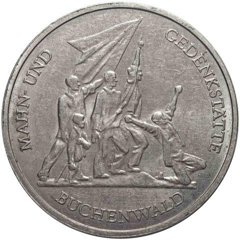 """10 марок. Мемориал """"Бухенвальд"""" около Веймара. (A). Германия-ГДР. Медноникель. 1972 год. XF"""