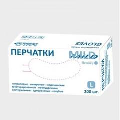 Перчатки медицинские смотровые нитриловые Benovy с текстурой на пальцах голубые нестерильные неопудренные размер S (200 штук в упаковке)