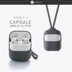 Чехол для Airpods 2 Силиконовый со шнурком (Черный)