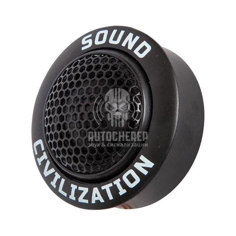Твиттеры Kicx Sound Civilization T26