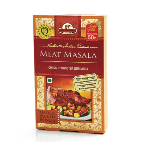 https://static-ru.insales.ru/images/products/1/6859/188594891/meat_masala_new.jpg