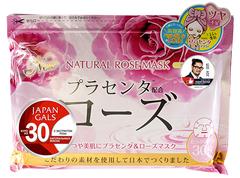 Курс натуральных масок для лица с экстрактом розы, Japan Gals