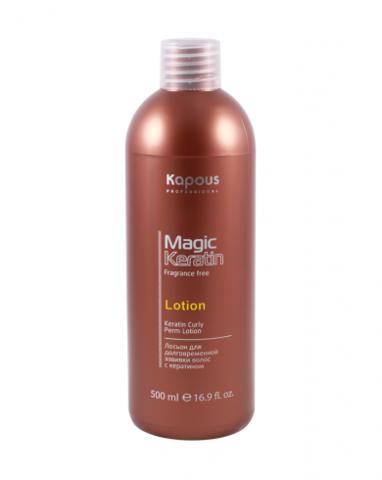 Лосьон для долговременной завивки волос с кератином, 500 мл