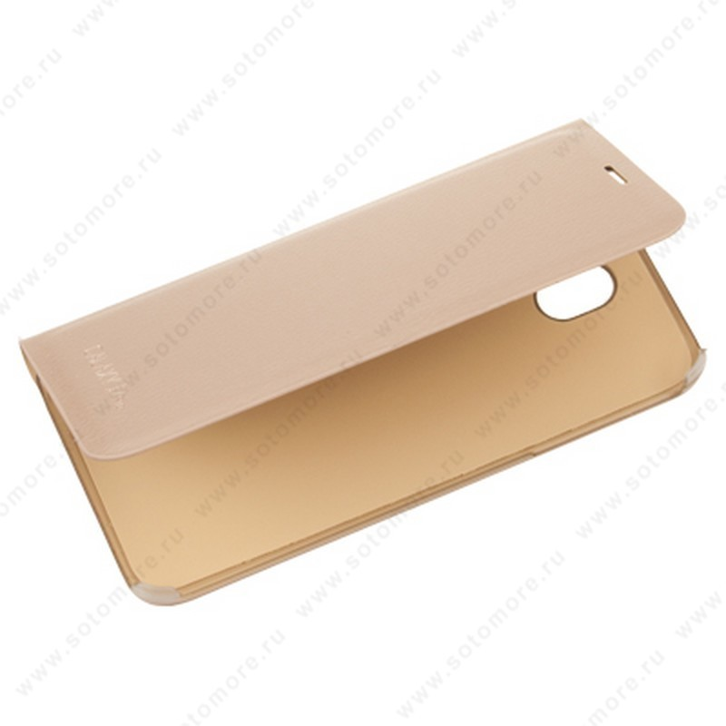 Чехол-книжка для Samsung Galaxy J7 J720/ J730 2017 - book case книжка желтое золото