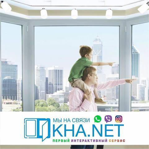 Логотип для магазина пластиковых окон Okna.net