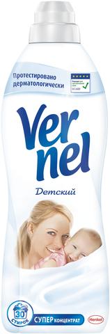"""Кондиционер для белья """"Vernel"""" детский 910мл"""