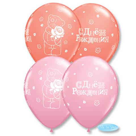 Шары с днём рождения Мишки Тедди