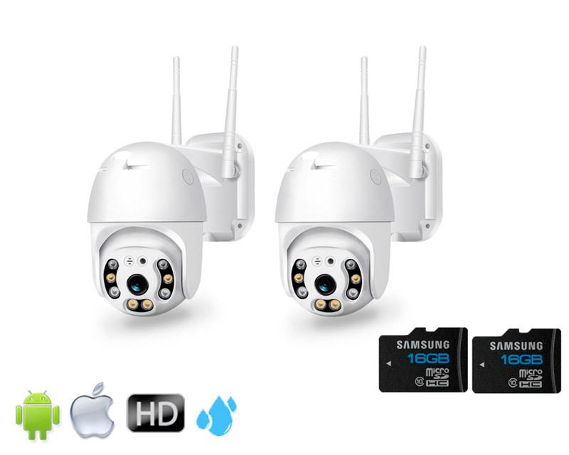Комплекты видеонаблюдения (IP Wi-Fi камеры 2020 года) Комплект из 2-х Уличных Поворотных Wi-Fi камер глав2.jpg