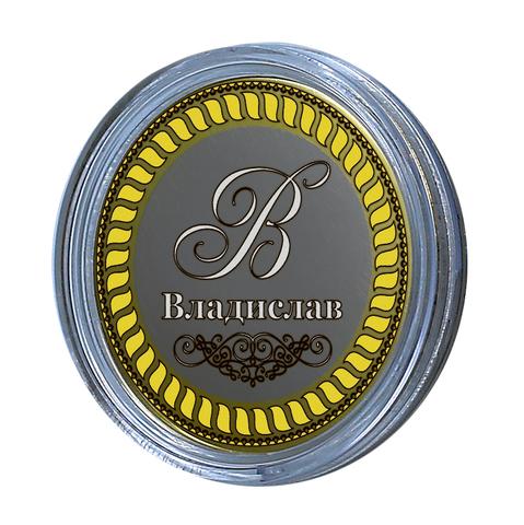 Владислав. Гравированная монета 10 рублей