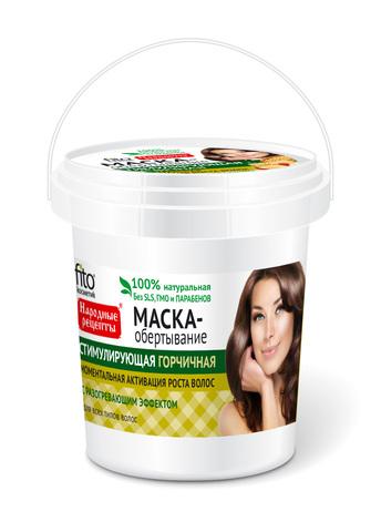 Фитокосметик Народные рецепты Маска для волос Стимулирующая горчичная 155мл