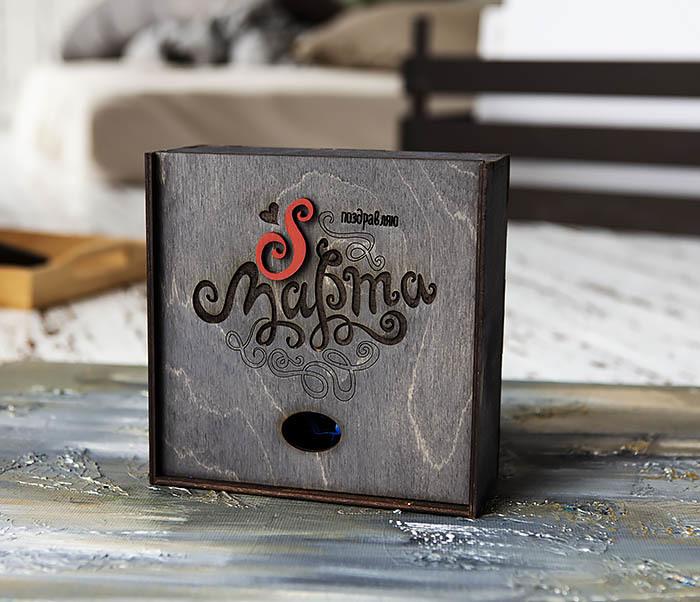 BOX223-1 Подарочная коробка «8 МАРТА» цвета «Эбен» (17*17*7 см)