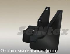 Брызговики для Renault Duster (передние) 2011-2014