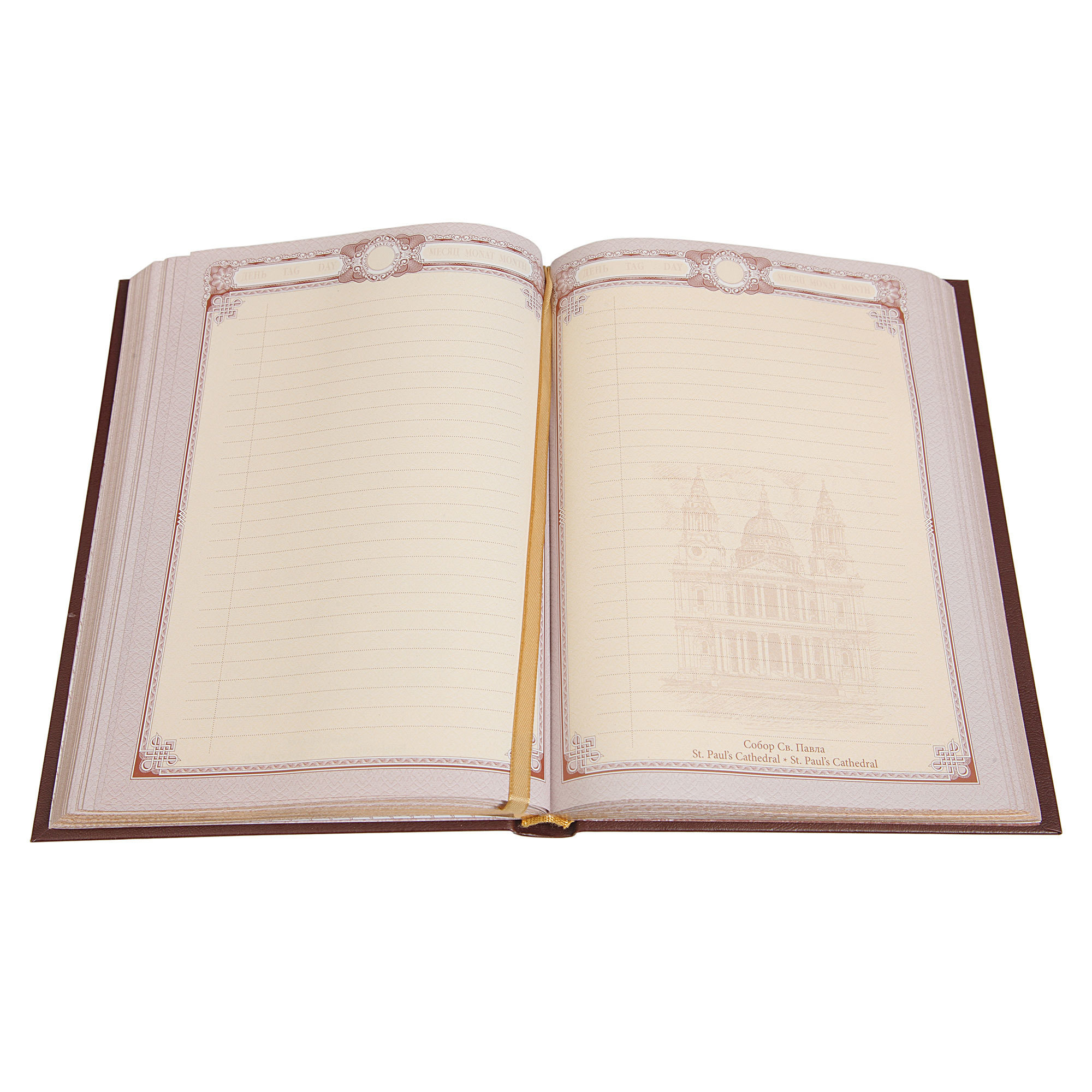 Ежедневник А5 «Герб»