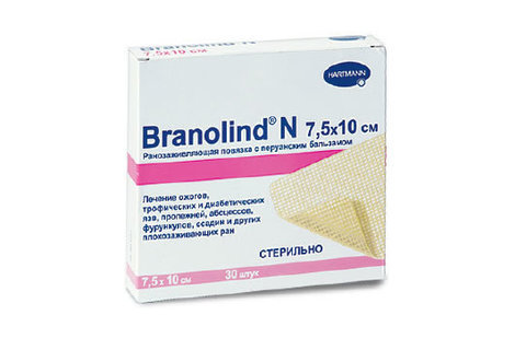 Бранолинд Н, с перуанским бальзамом, 7,5х10 см