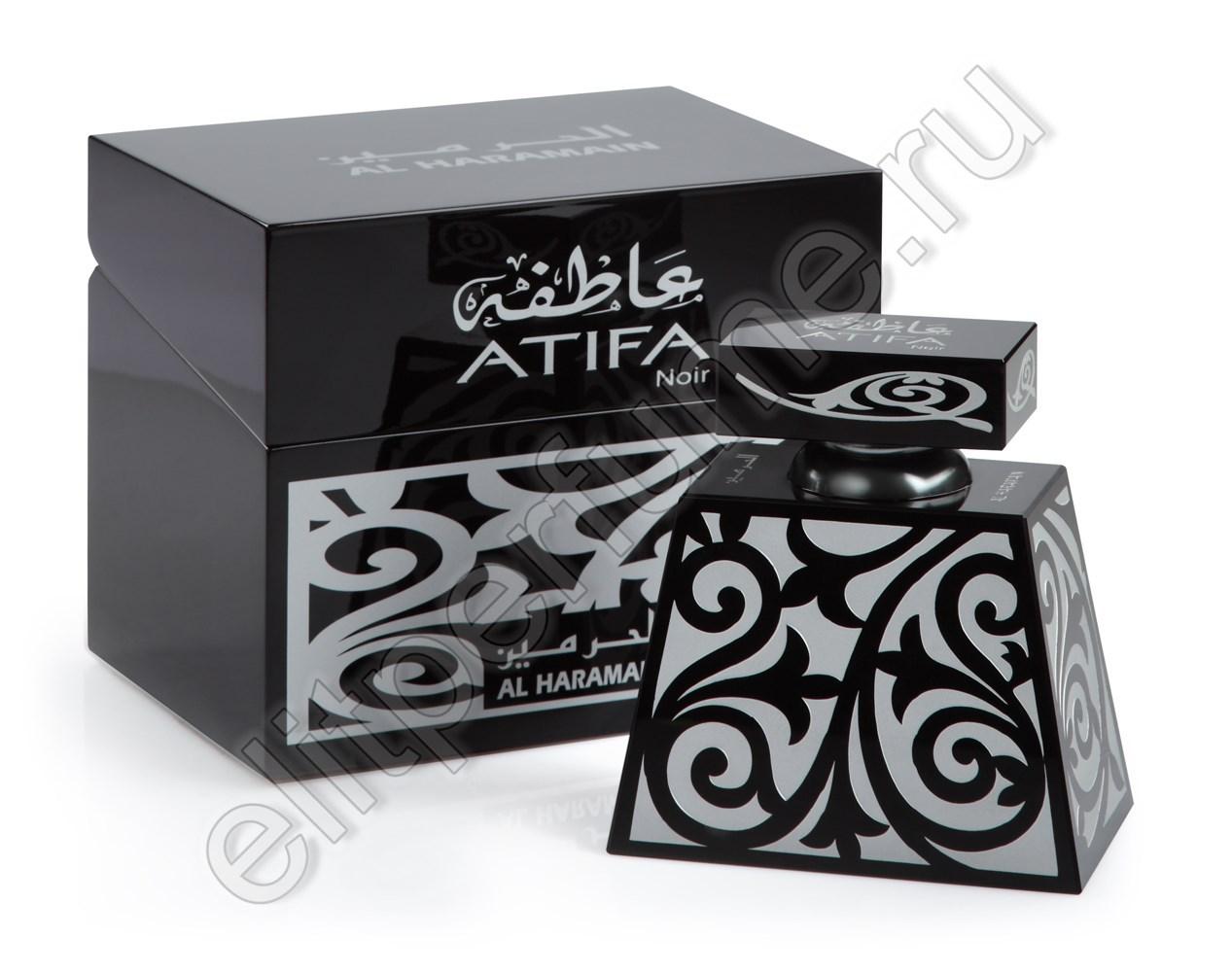 Атифа Нуар Atifa Noir 24 мл арабские масляные духи от Аль Харамайн Al Haramain Perfumes