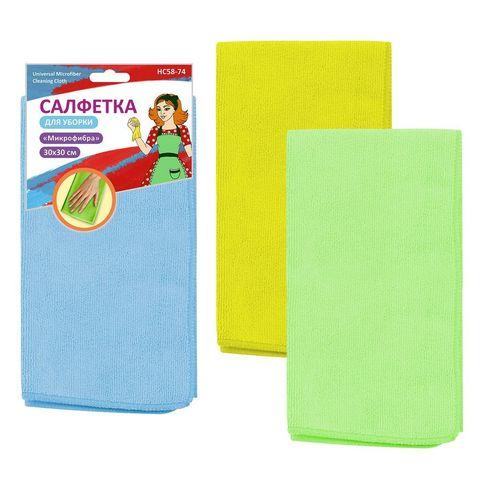 Салфетка Микрофибра 30х30 см в упаковке, 3 цвета