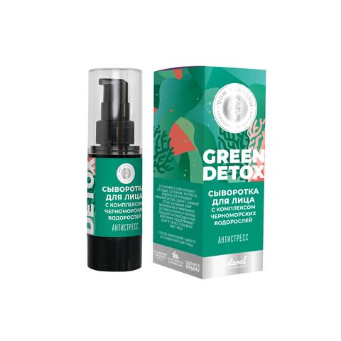 МДП Сыворотка Green Detox Антистресс, 30г