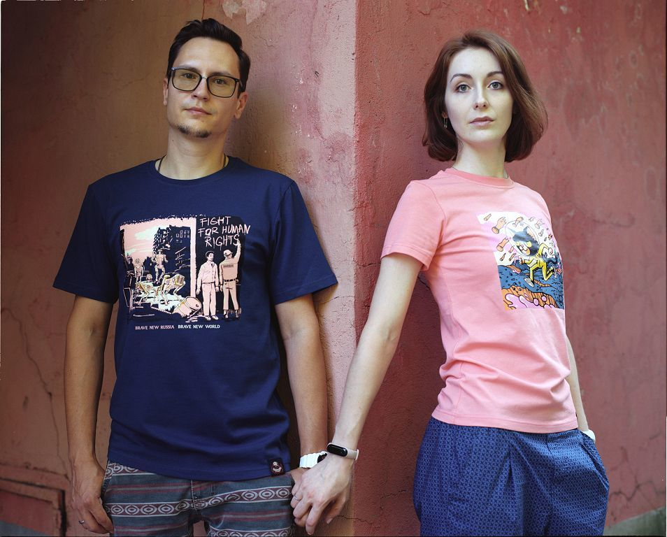 Brave new Russia / футболка