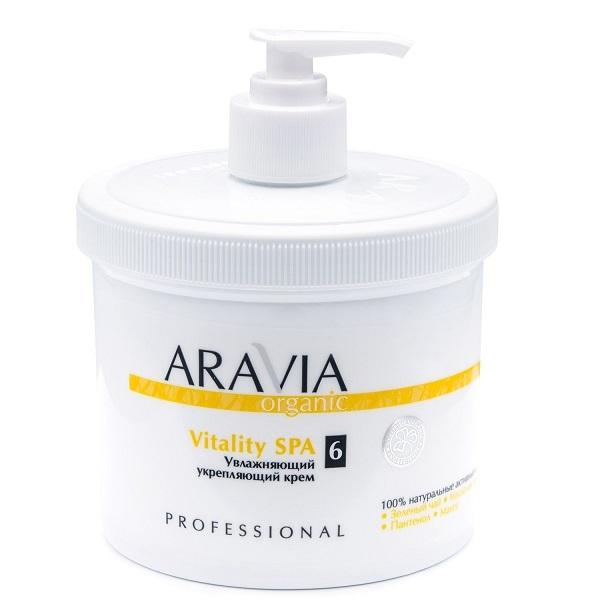 Крем увлажняющий укрепляющий Aravia Organic Vitality SPA 550мл