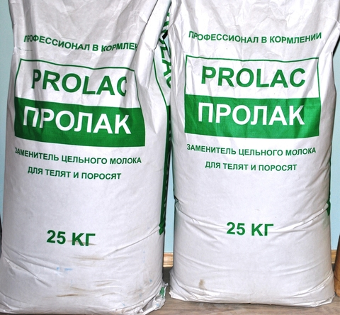 Заменитель цельного молока Пролак 12%