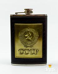 Набор дорожный СССР с флягой и стопками, фото 3