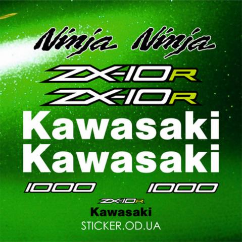 Набор наклеек на мотоцикл  Kawasaki ZX 10R 2012-2013, Ninja