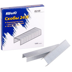 Скобы для степлера №24/8 KW-Trio оцинкованные (1000 штук в упаковке)