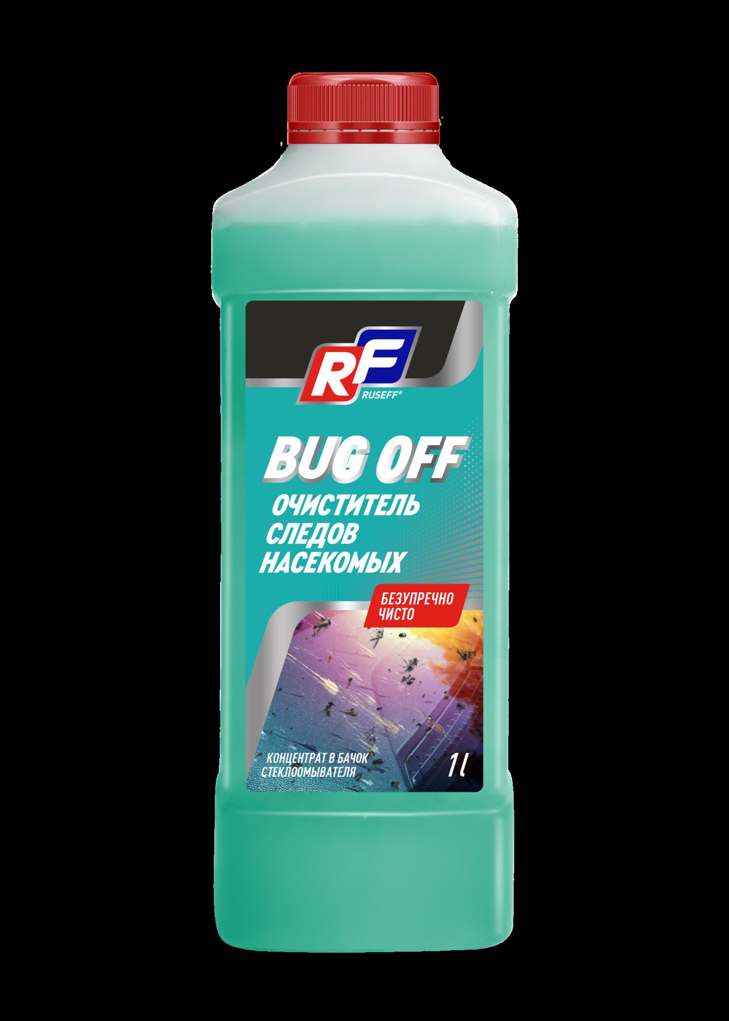 Ruseff BUG OFF Очиститель следов насекомых