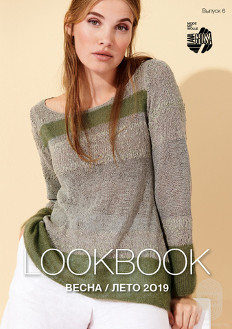 Журнал LOOKBOOK #6 Lana Grossa
